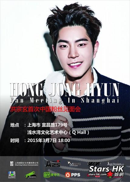 Hong jong hyun kv-02