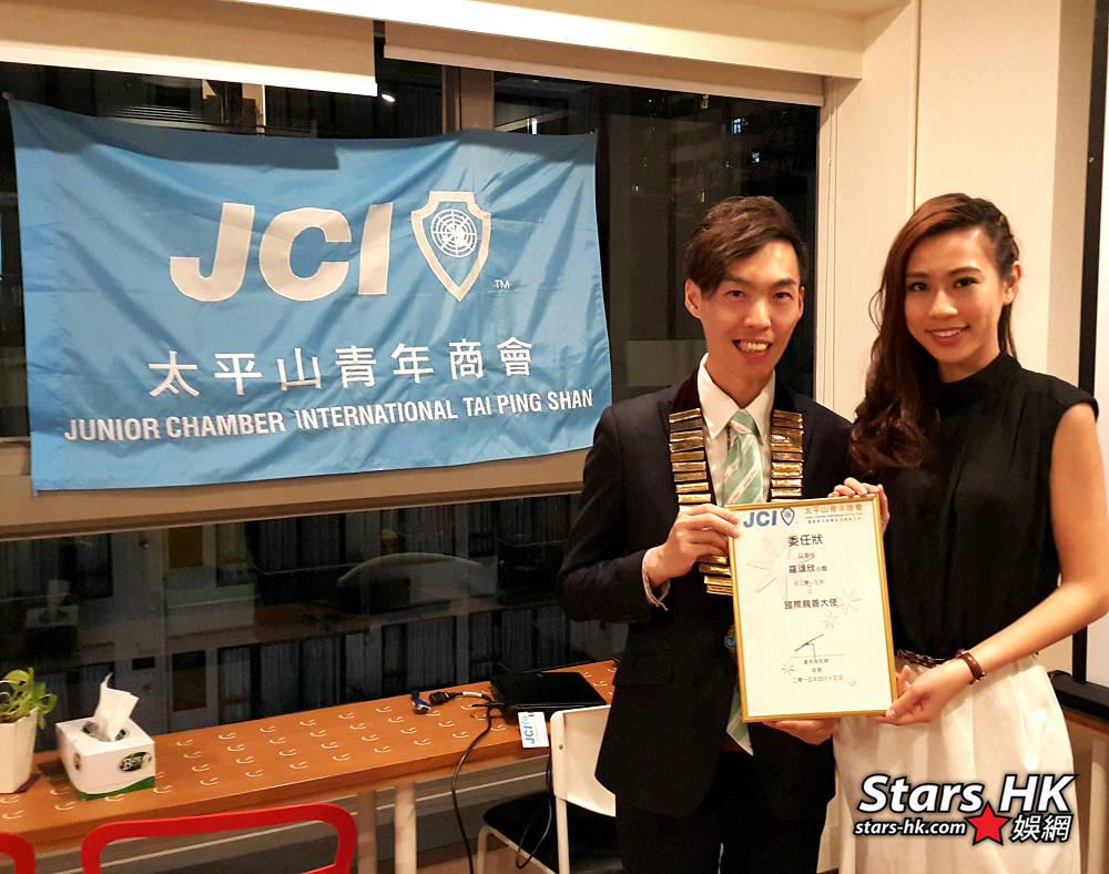 羅頌欣 Debbie委任為《國際事務親善大使》 宣揚香港好客親善形象