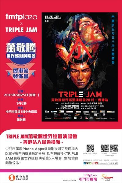 jam_poster04_tmtp_may13