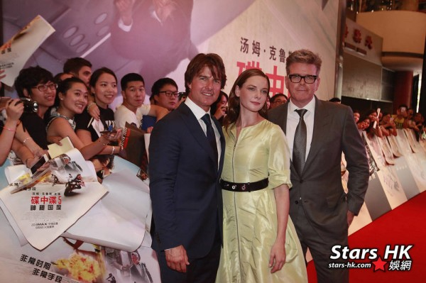 Mission: Impossible Rogue Nation Gala Premiere