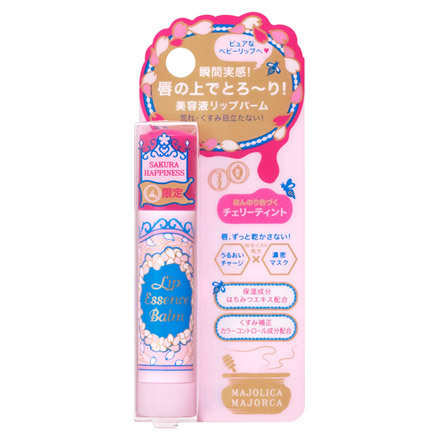 MAJOLICA MAJORCA Lip Balm Essence (Cherry Tint) JPY600/3.5g