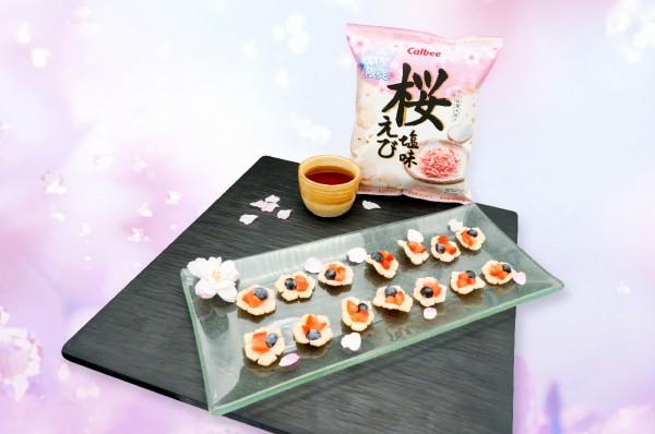 「卡樂B櫻花蝦鹽味蝦片」Fusion滋味小食 限定登場櫻花蝦片撻