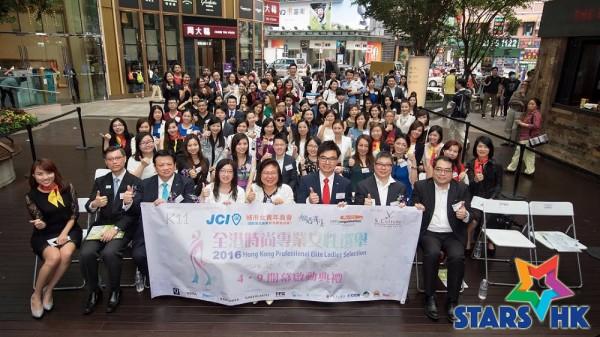 JCI_City_Lady (33)