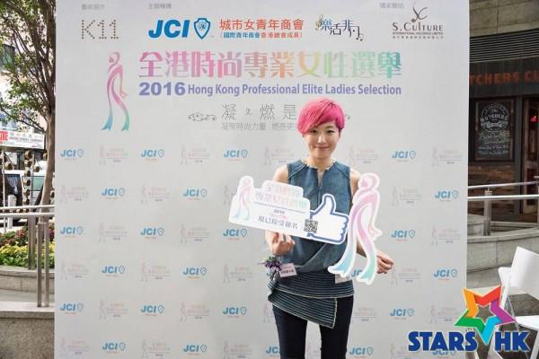 JCI_City_Lady (39)