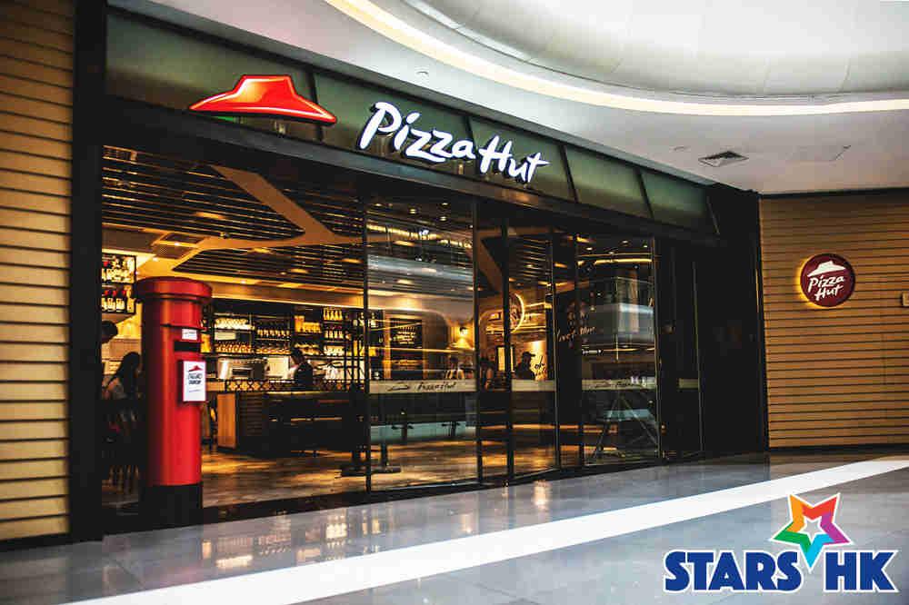 上海香港广场餐厅