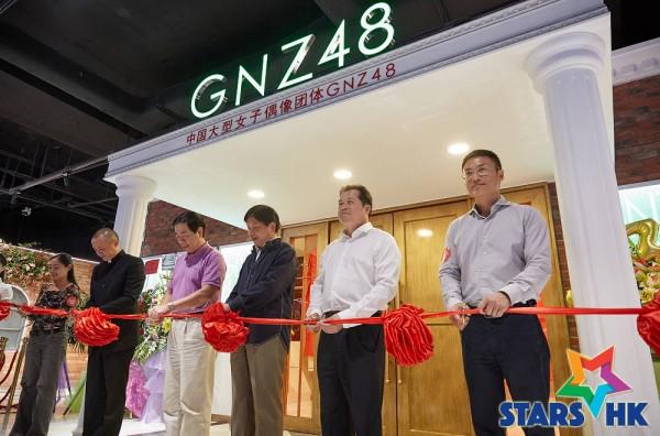 GNZ48_ (3)