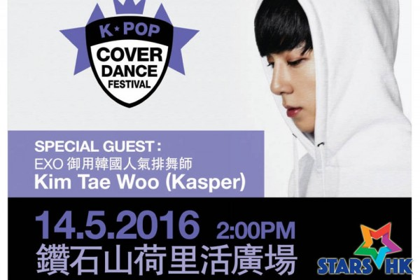 Cover Dance_event poster_20x30 06