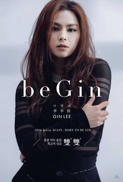 Poster Korea_beGin