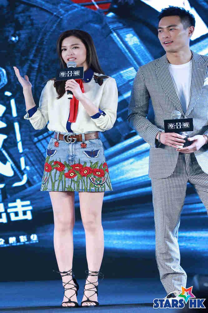 杨祐宁文咏珊在台上
