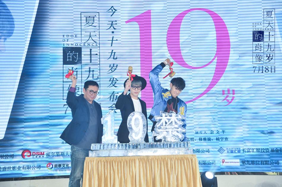 """黄子韬杜天皓黄志明""""解禁19岁"""""""
