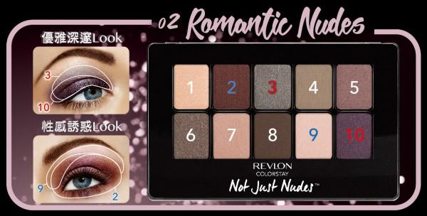 02 Romantic Nudes浪漫裸色打造華麗醉紫及魅惑玫瑰造型