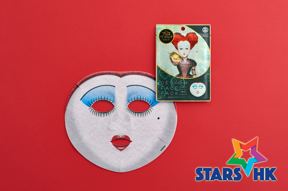"""Face pack """"Alice in Wonderland / time of travel Red Queen"""""""