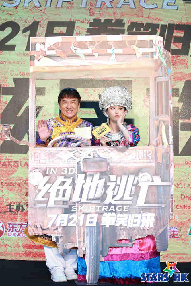 """成龙、范冰冰""""搭车"""" (2)"""
