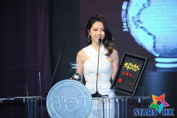 Award_ (10)