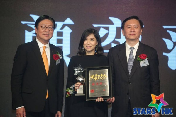 Award_ (11)
