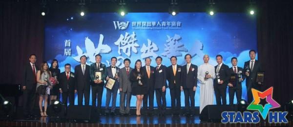 Award_ (12)