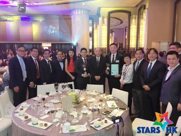 Award_ (22)