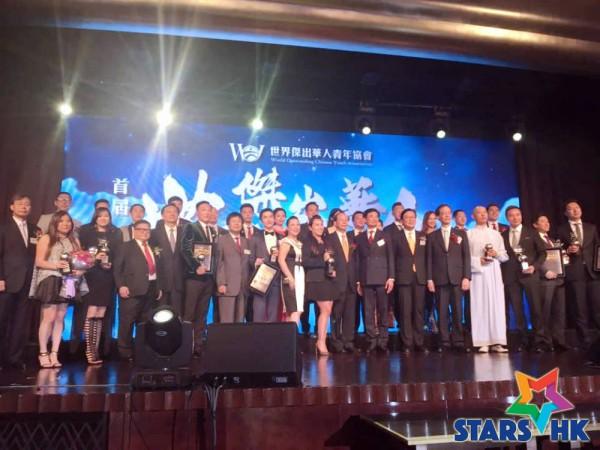 Award_ (23)