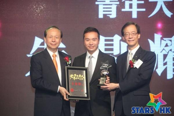 Award_ (6)