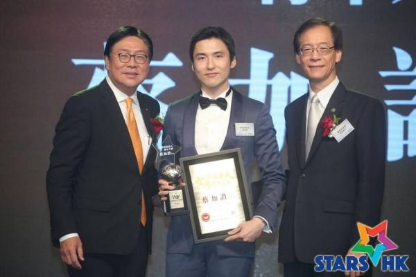Award_ (7)