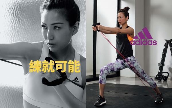 ADI-HK00398 SS15 women's training DPS