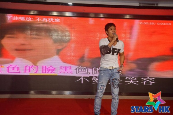 Chan_ (33)