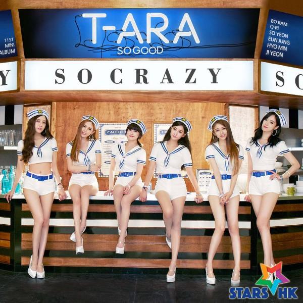Tara_ (8)