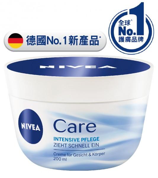 全新德國No.1新產品 NIVEA全方位潤膚霜
