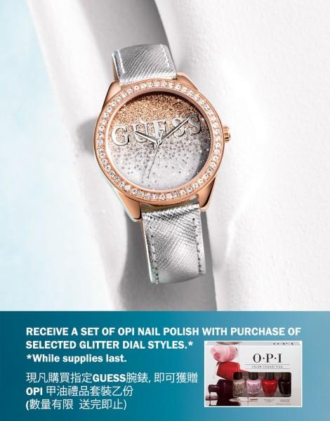 GUESS閃爍時尚腕錶X O.P.I亮麗甲油套裝