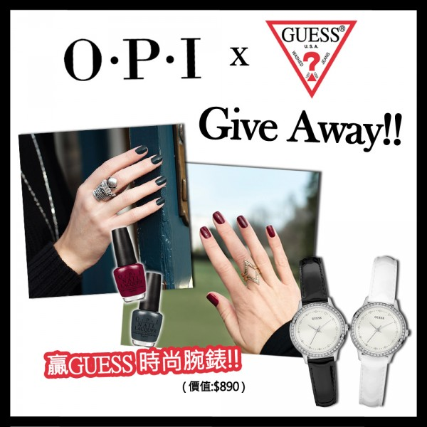 OPI X Guess Giveaway