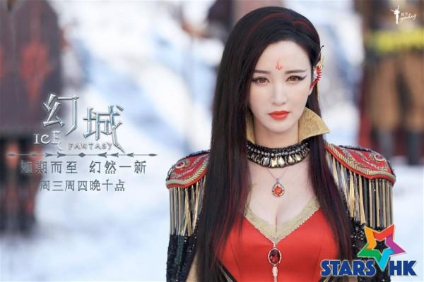 Wan_ (4)