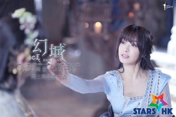 Wan_ (9)