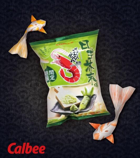 卡樂B全新期間限定日式芥末味蝦條