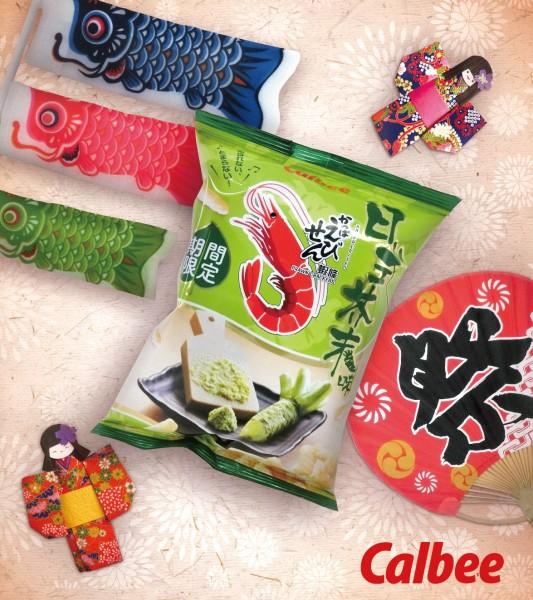 日式芥末味蝦條鬆脆滋味不能停,停不了!