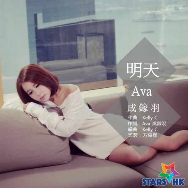 Ava_ (2)