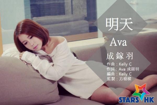 Ava_ (3)