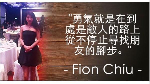 Fion_ (2)