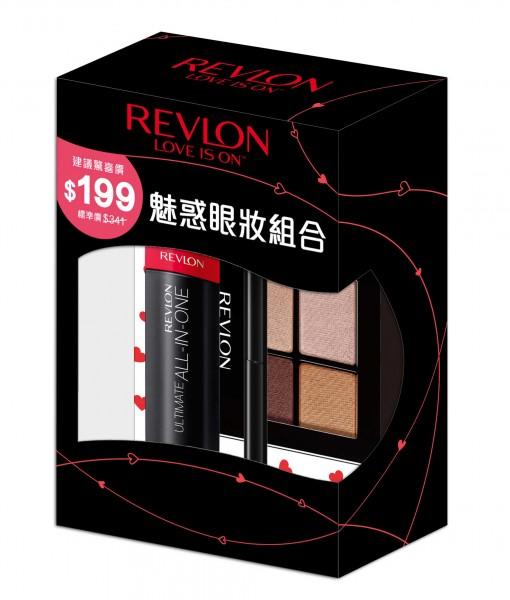 Revlon全新魅惑眼妝組合