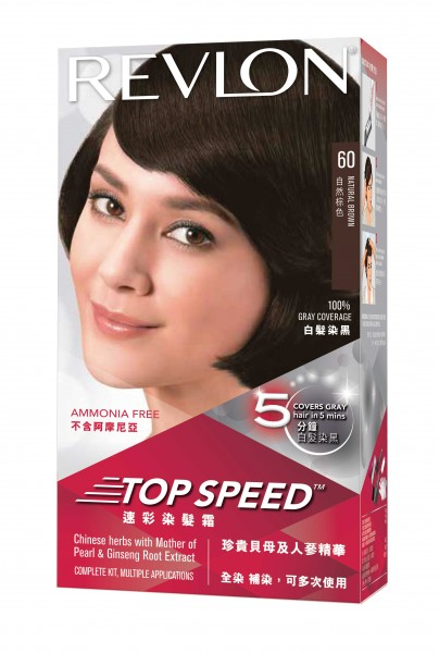 Topspeed速彩染髮霜