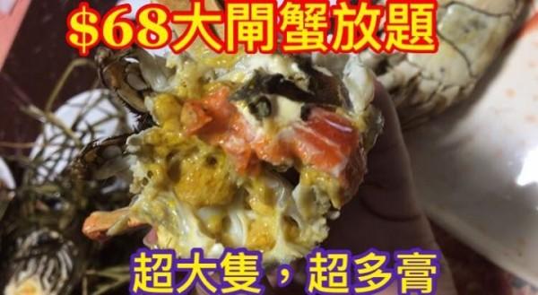 crab_ (5)