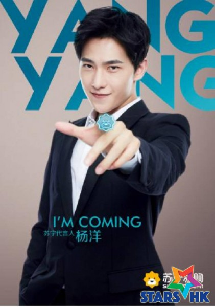 yeung_ (1)