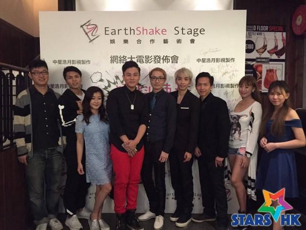 Earthshake_ (25)