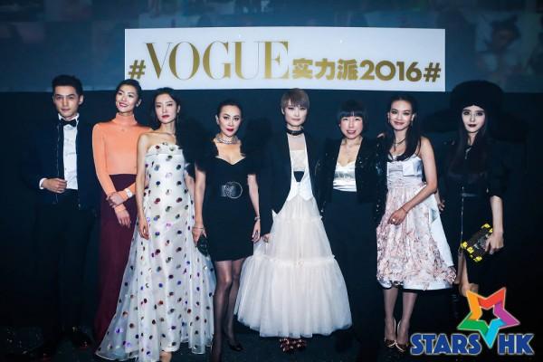 Vogue_ (3)