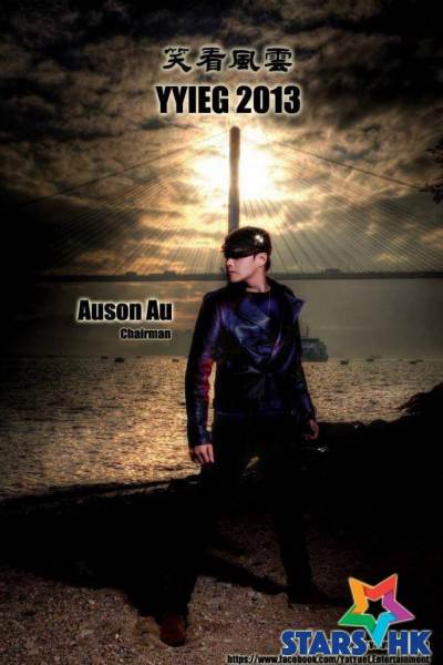 auson_ (2)