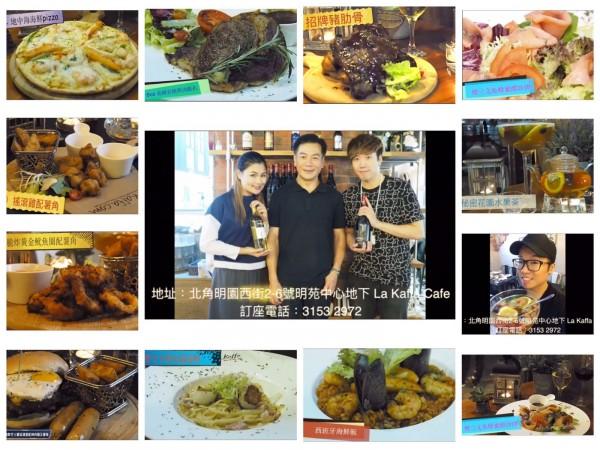bb_food_ (1)