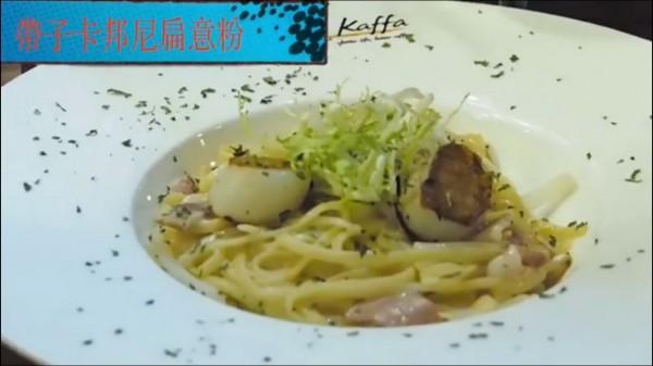 bb_food_ (8)