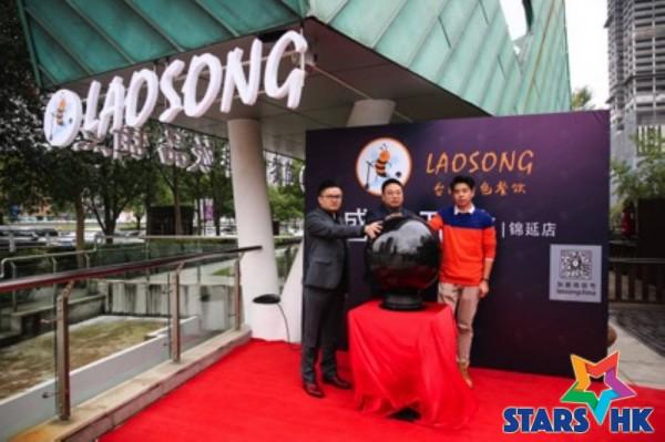 laosong_ (2)