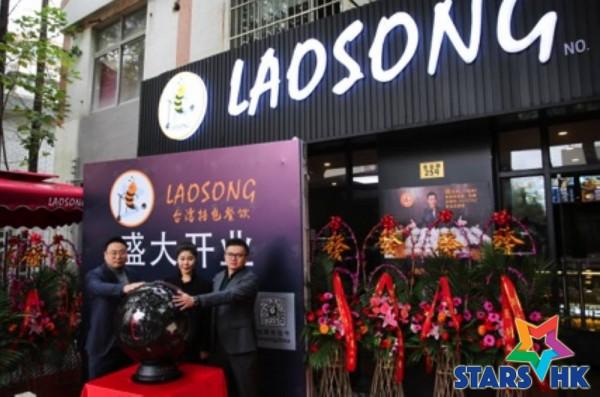 laosong_ (3)