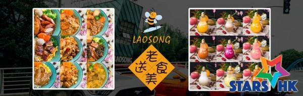 laosong_ (6)