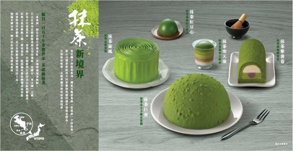聖安娜x東茶園宇治抹茶蛋糕2